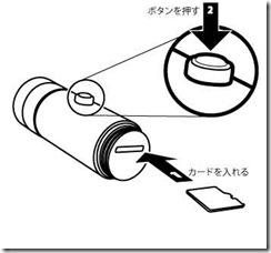 矢印説明図4