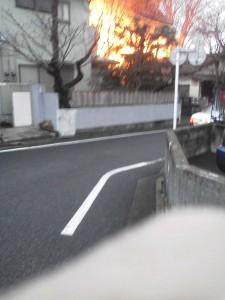 火事写真その2